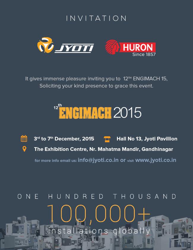 enigmach-2015-gandhinagar-invite