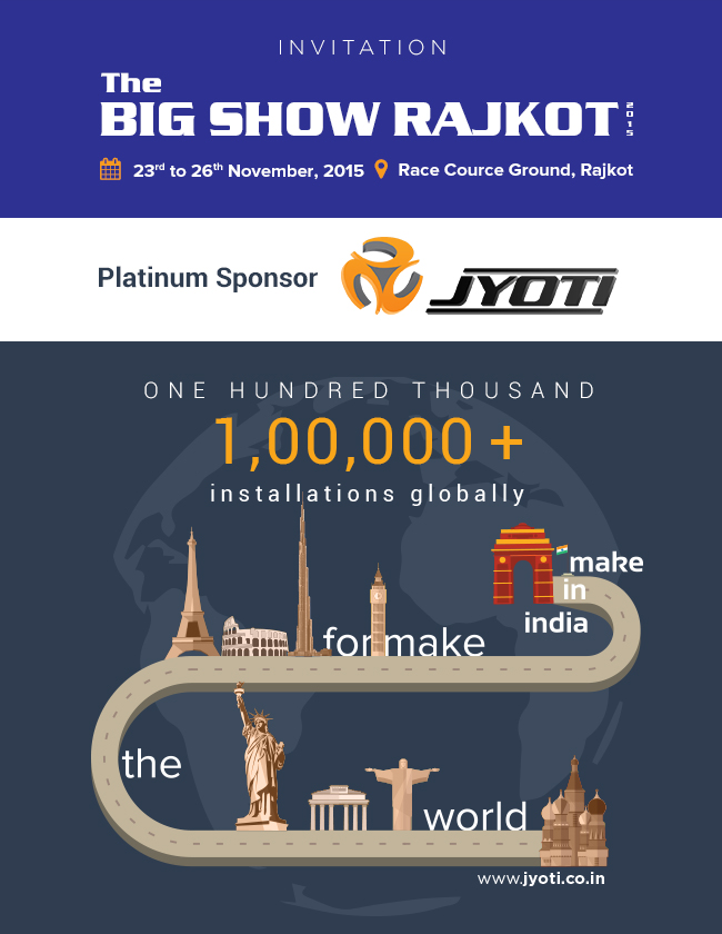 big-show-rajkot-invite-2015-1