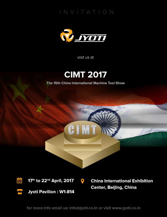 CIMT-2017-china-invitation